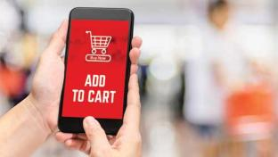 Digital Shopper Engagement Solutions 2020